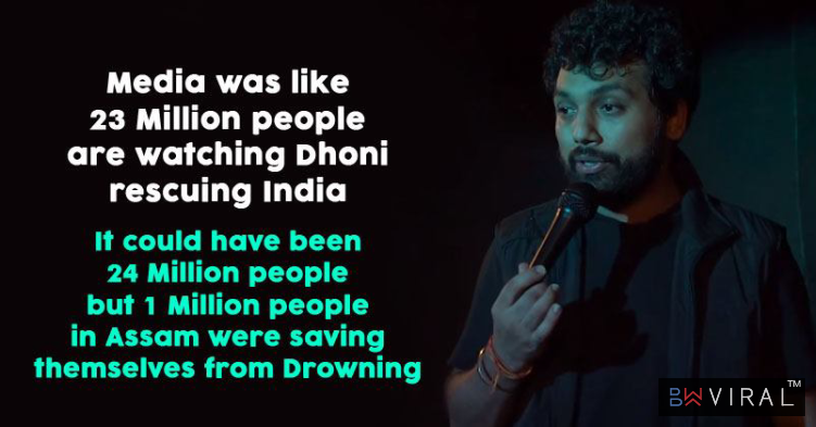 Stand Up Comedian Has A Message About The Assam Floods. Shows, Not Everything Is A Joke