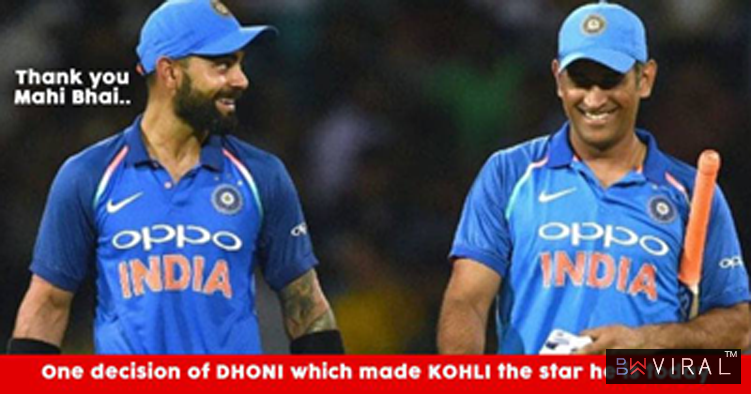 Virat Kohli Is Highly Grateful To MS Dhoni For This Thing That Made Him A Star Cricketer