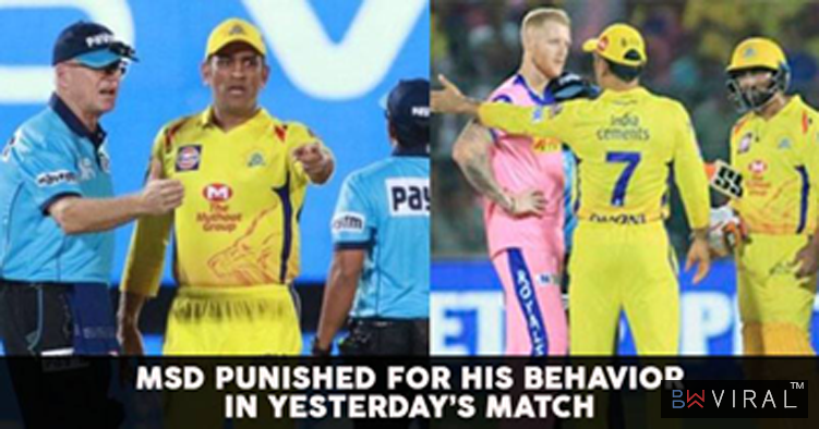 MS Dhoni Fined 50 Per Cent Of His Match Fee After He Stormed Into The Field