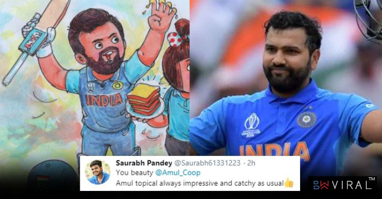 Amul Salutes Rohit Sharma For Being The First Indian To Score 4 Centuries In The World Cup