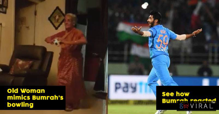 This Video Of An Old Lady Imitating Bumrah Will Make Your Sunday Even Better