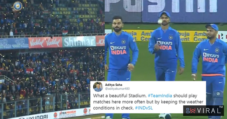 BCCI Shared Video Of Fans Singing 'Vande Mataram' At Guwahati Stadium, Twitter Got Goosebumps