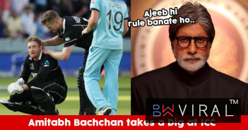 Amitabh Bachchan Takes A Dig At ICC's Boundary Rule After England Won The World Cup 2019