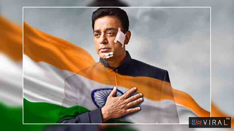 Vishwaroopam Sequel: Teaser to Be Released on 23 June.
